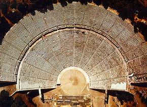 Το αρχαίο ελληνικό θέατρο
